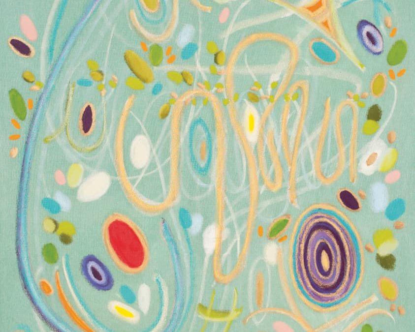 Ambihemispherical Holosophy's 12 translucidly mindful words:  # 6 Lightheartedness